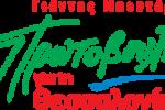 Πρωτοβουλία για τη Θεσσαλονίκη